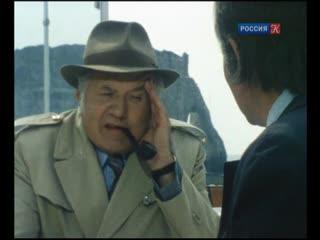 Расследования комиссара Мегрэ (серия 44, часть 1) (Les enquêtes du commissaire Maigret, 1979), режиссер Стефан Бертен