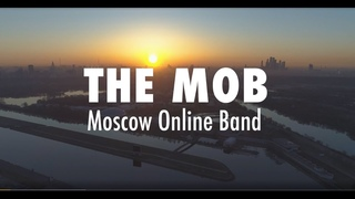 The MOB (Moscow Online Band) - Isolation (John Lennon cover)