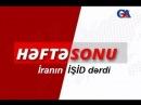 GünazTv Oct.19.2014 Həftə Sonu İranın İŞİD dərdi