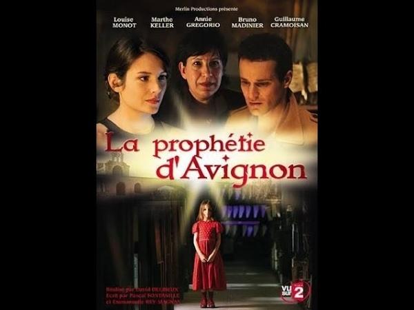 Авиньонское пророчество 2 серия детектив 2007 Франция
