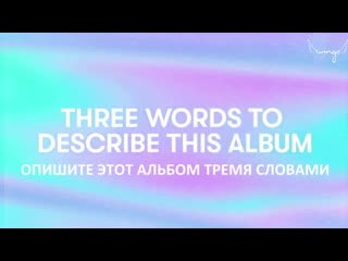 RUS SUB РУС САБ BTS Break Down Their Albums, From DARK & WILD to MAP OF THE SOUL: 7