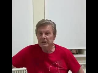 Лев Лещенко записал видео для участников флешмоба, которые его поддерживали в больнице