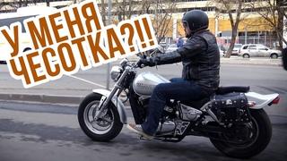 Круизер по дешману: Suzuki Desperado VZ400. Круче Honda Shadow и Yamaha Drag Star? #МОТОЗОНА №115