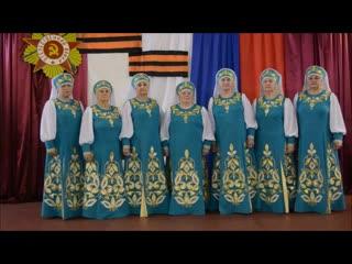 вокальный коллектив Сударушки, Белые слезы черемух