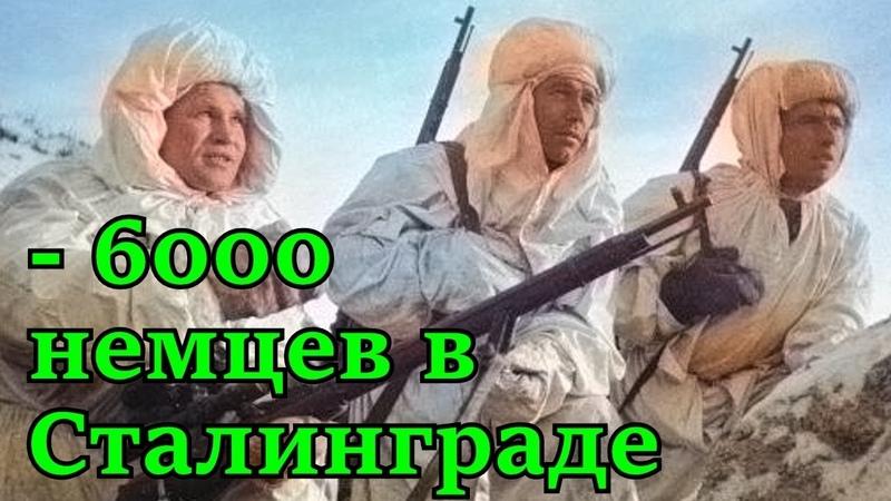 Снайпер Василий Зайцев Герой Советского Союза Сталинградская битва