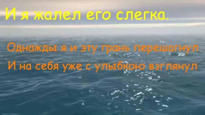 VIDEO 2020 03 30 10 16