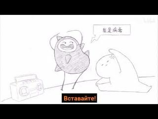 Китайские аниматоры доходчиво показали, как работает вакцина от коронавируса