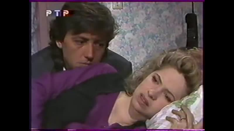 Сериал Антонелла 73