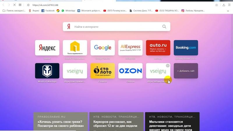 Kaleostra рекламная бизнес сеть для поиска партнеров.