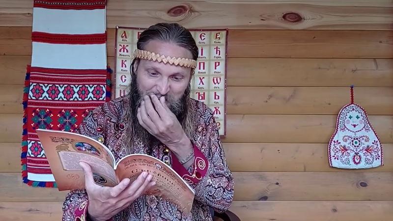 Книга Сборник по чтению на Древнерусском Языке