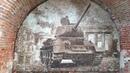Т-34-85-Танк Победы! / T34-85- Victory Tank!