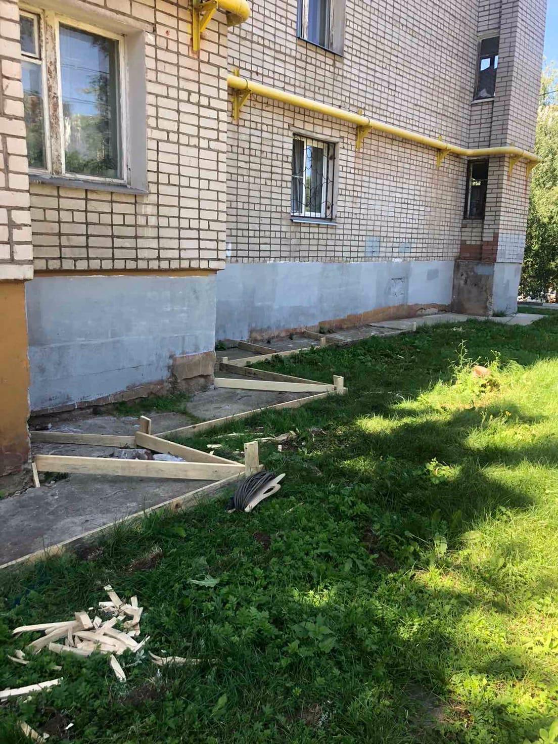 Улица Московская дом 165 опалубка для отмостки