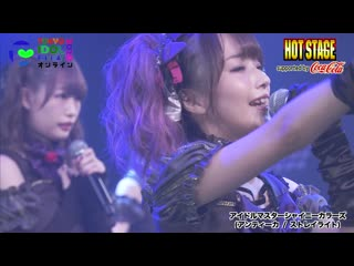 THE  SHINY COLORS (L'Antica, Straylight) - TOKYO IDOL FESTIVAL 2020 Day1 HOT STAGE 02/10/2020