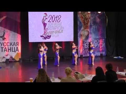 Чемпионат Беларуси по восточным танцам 2018 Малая группа Бахчисарай рук Е Казакова