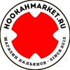 Hookahmarket_almet