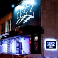 Логотип  OZZ Концертная Площадка / Челябинск