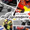 MotoGP - чемпионат мира по кольцевым мотогонкам
