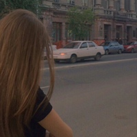 Фотография Вероники Кожи ВКонтакте