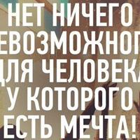 Фотография анкеты Мадины Алиевой ВКонтакте