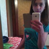 Фотография анкеты Лизы Темирхановой ВКонтакте