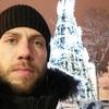 Андрей Виноградов