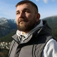Фото Ивана Чепурнова