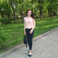 Фотография анкеты Екатерины Мисник ВКонтакте
