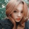 Дарья Коваленко