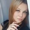 Елена Алтухова