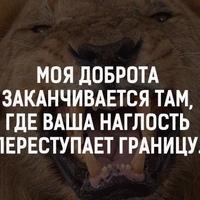 Фотография Оксаны Гуриной ВКонтакте