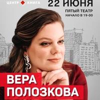 Логотип Концерты в ОМСКЕ! Концерты! Новости! Розыгрыши