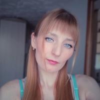 Фотография анкеты Анюты Шамариной ВКонтакте
