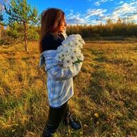 Личная фотография Александры Клецковой
