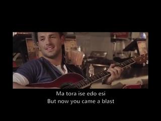 An eisai ena asteri (with lyrics and english translation) - Nikos Vertis