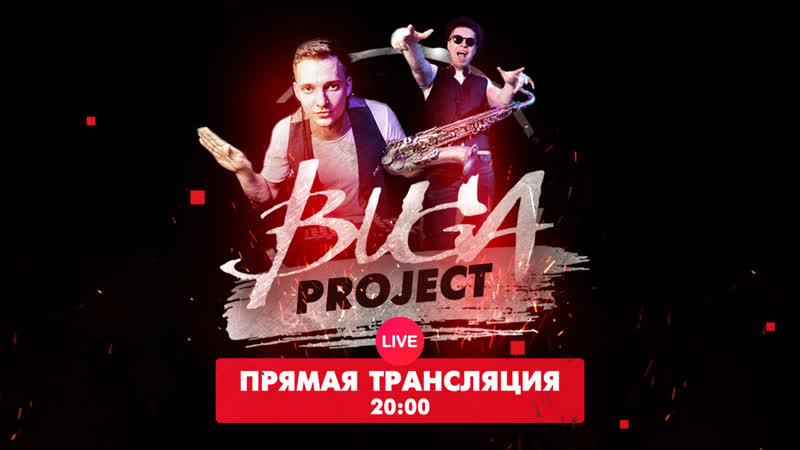 BUGA project