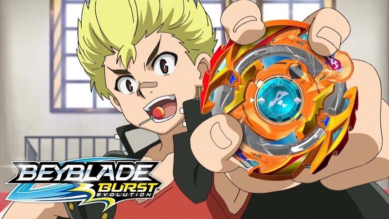 BEYBLADE BURST EVOLUTION Episode 2 Fighting Spirit Berserk Roktavor