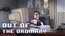 Из ряда вон выходящее «Out Of The Ordinary» - Короткометражный мультфильм