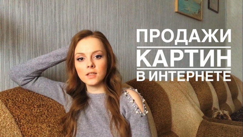 Продажи картин на Ярмарке Мастеров Юле ВКонтакте Авито Инстаграм Амазон