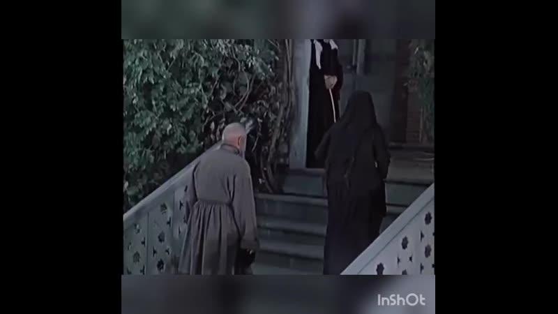 Отарова Вдова