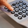 НДС калькулятор онлайн