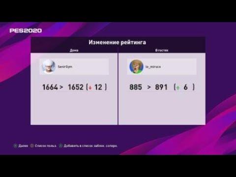 EFootball PES 2020_20191114234443