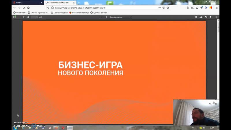 Маркетинг нового проекта от Руслана проект МЛМ Предстарт заработок в интерн