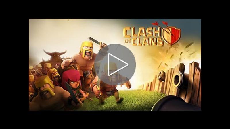 Clash Of Clans MURCHIK