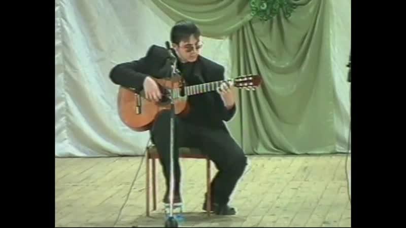 Алексей Панин Кубинский танец гитара