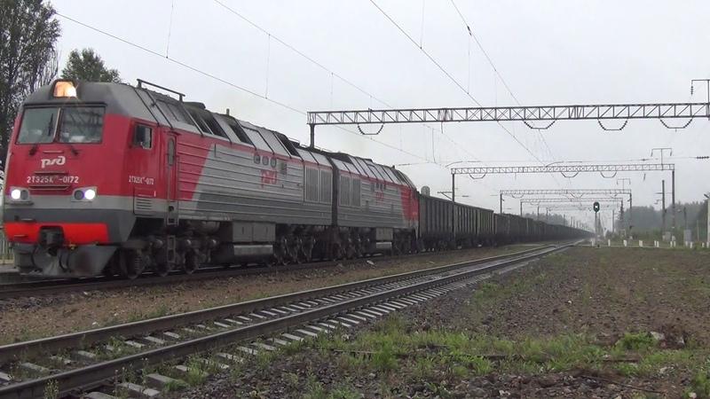 Тепловоз 2ТЭ25МК 0172 с грузовым поездом