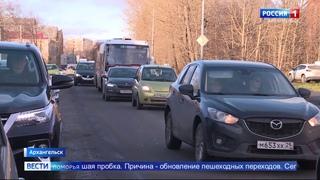 На Соломбальском мосту в Архангельске сегодня большая пробка