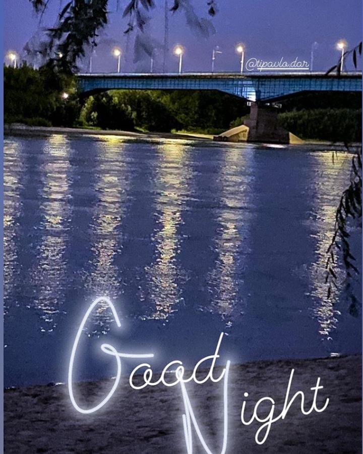Доброй ночи,  Павлодар!