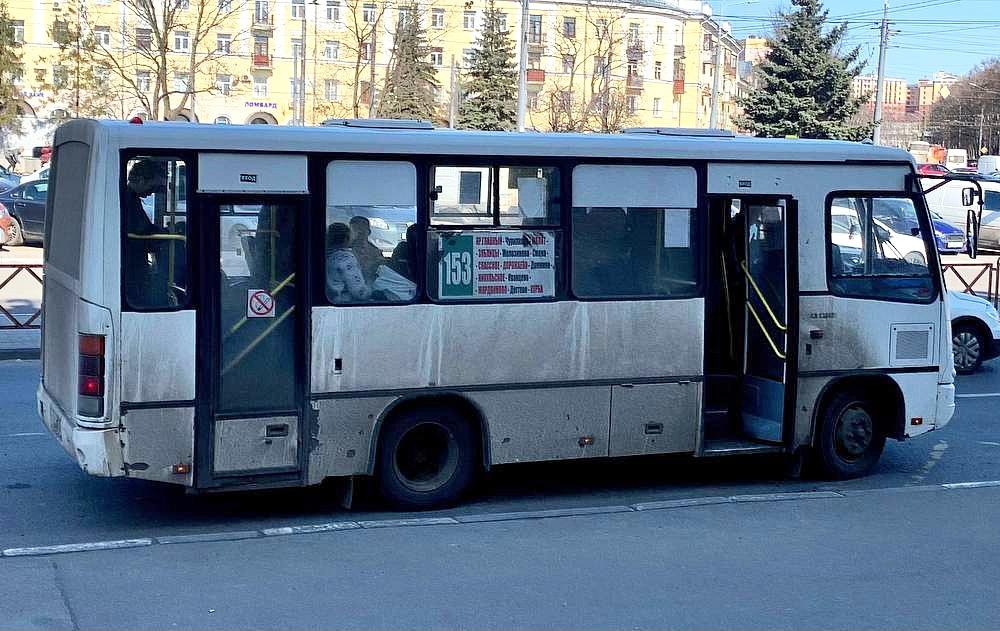 Автобус №153