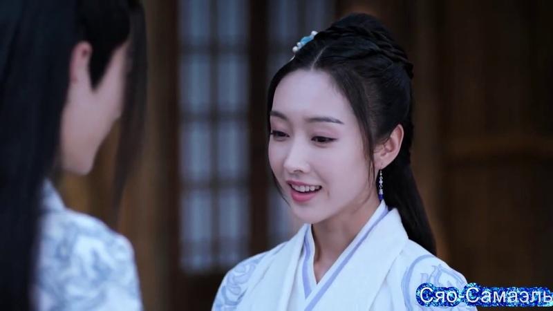 Mo Dao Zu Shi Каюсь дядя