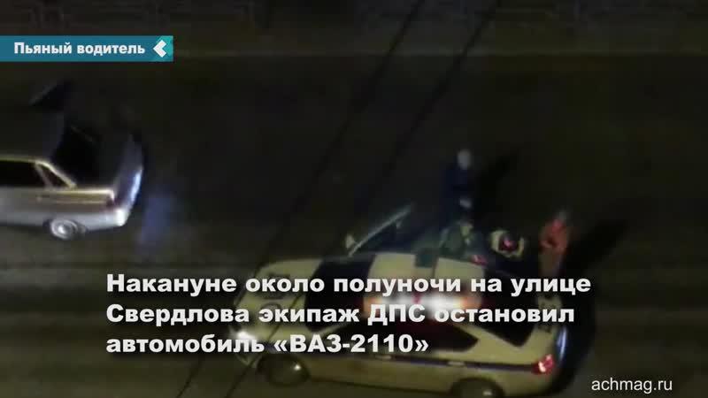 Ночью в Ачинске задержали буйного водителя